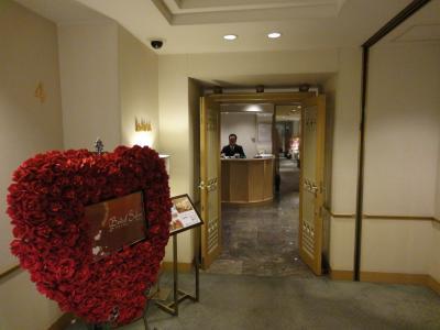 ホテルニューオータニ熊本 スパ施設