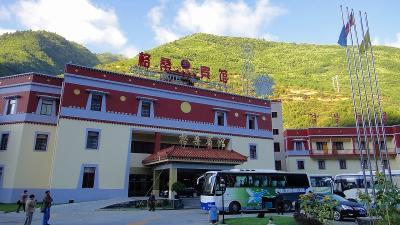 四川九寨溝格桑寶館宿泊・・・3連泊の2泊目 不可思議なバスの運行