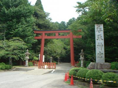 2011夏⑨香取神宮