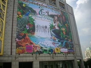 徒歩エンポリ大滝プロンポン駅前百貨店