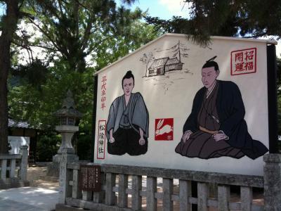 萩2011