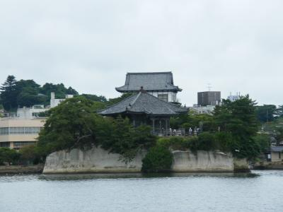 日本三景・松島の美しさ