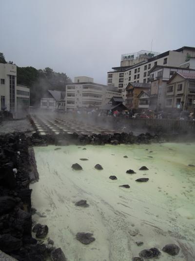 雨降りの温泉旅行 1日目