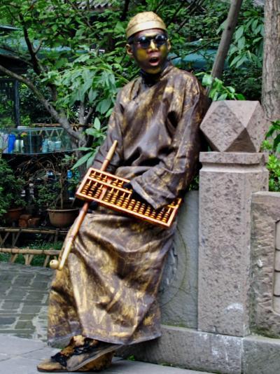 四川省34 錦里B 成都市民の活気あふれる街角 ☆巧みな技を見せて