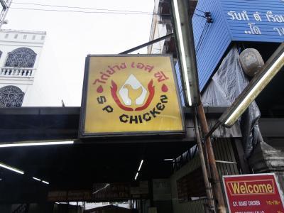 2011 チェンマイ、ホアヒン、バンコクの旅2日目