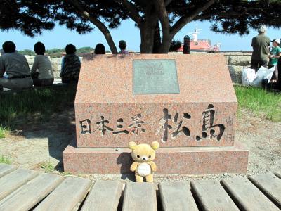 復興支援切符で石巻、松島見てくるクマ ②