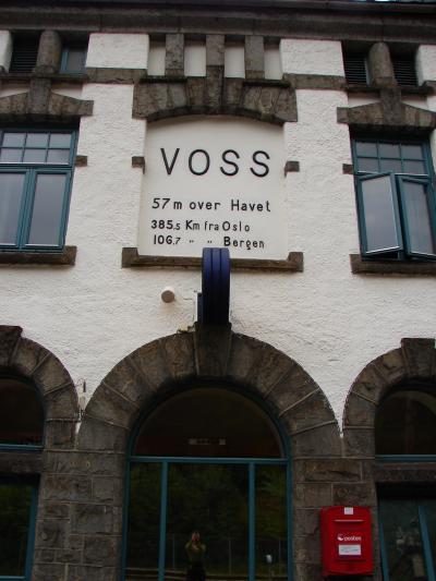 2010夏 家族旅行 5 ノルウェー > ベルゲン - ボス - フロム - グドヴァンゲン - ボス