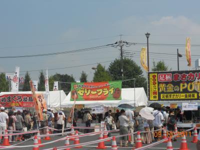 暑い中、関東B-1グランプリ in 行田に行ってきました!