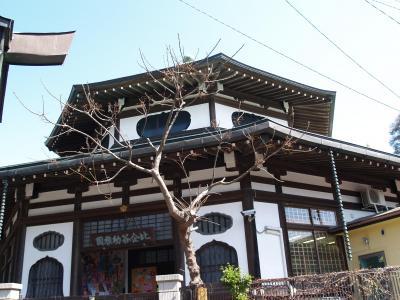 鎌倉比企谷幼稚園