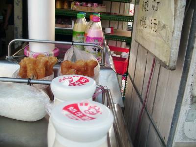 ☆ ☆屏東市街の紙蓋瓶奶探し☆ ☆