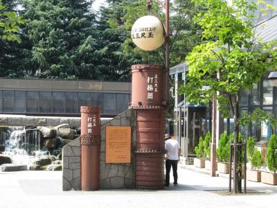 世界一の4尺玉が見れた 片貝まつり  その3   戊辰の痕跡を求めて河井継之助記念館へ
