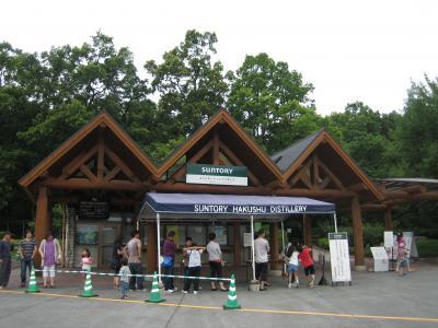 八ヶ岳高原に泊まる夏の思い出(1)「サントリー天然水白州工場見学」