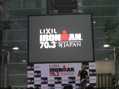 LIXIL IRONMAN 70.3 CENTRAIR TOKONAME JAPAN 2011 アイアンマン 70.3 セントレア 常滑 トライアスロン旅行