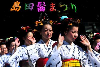 「島田髷まつり」(2)大井神社(参拝・手踊り奉納)