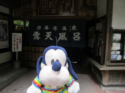 グーちゃん、伊香保温泉へ行く!(なべなべの想い出の蕎麦屋編!)