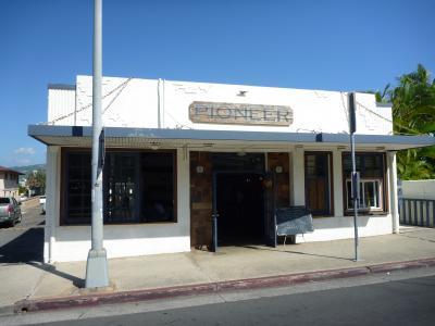 Pioneer Saloon の絶品プレートランチ