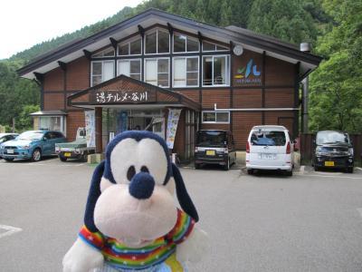 グーちゃん、谷川岳へ行く!(最高の一杯編)
