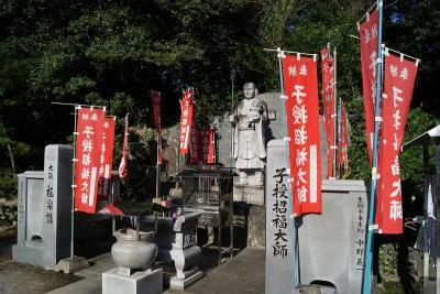 家族旅行で四国へ~琴平温泉、讃岐うどん、かずら橋、妖怪博物館~