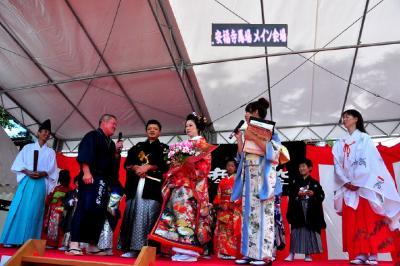第25回ごかのしょう新近江商人塾/五個荘結婚日和