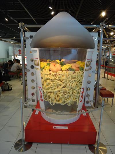 20110929 池田 インスタントラーメン発明記念館