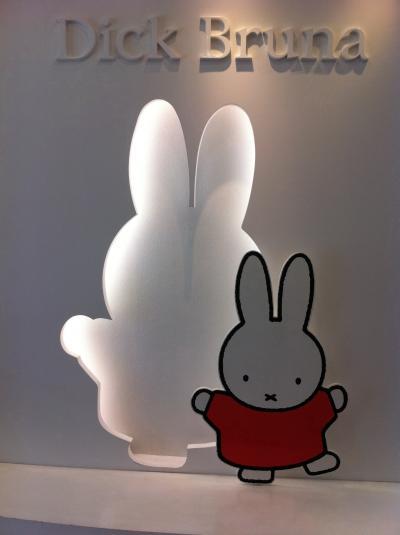 ディック・ブルーナ展を観に、多治見「こども陶器博物館」へ