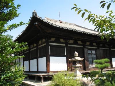 「ぼっかんさん」の町と水間寺/大阪府・貝塚市・熊取町