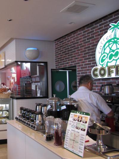 小田原厚木道路 平塚PA(下り)   入れたてのコーヒーが楽しめるのですね。