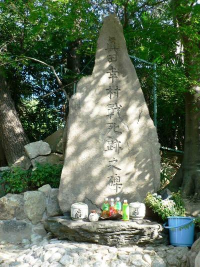 日本の旅 関西を歩く 大阪市天王寺区の安井神社(やすいじんじゃ)周辺