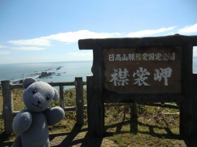 10なにもなくはなかった襟裳岬と幸福駅(釧路・帯広の旅最終)