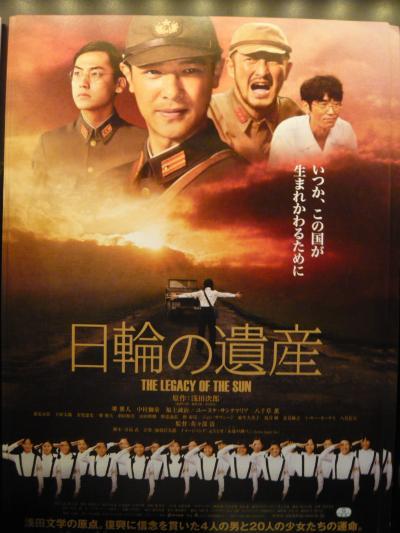 「日輪の遺産」ジャパンプレミア