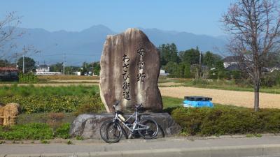♪♪♪♪11年10月08日(土) NHKひまわり・井上真央・樋口可南子で話題の安曇野をGIANTのMR4Fでポタリング。