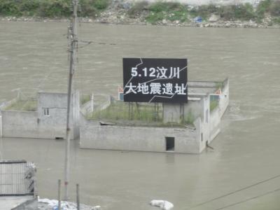 九寨溝・黄龍へバスの旅⑤ 都江堰を見て成都へ