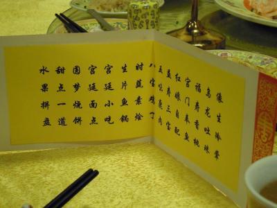初海外♪初北京♪Part3 病院探索の残りと夕食・その他編