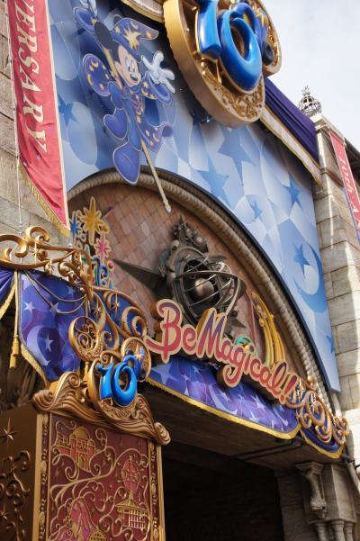 2011 秋 初のディズニーシーで『Be Magical!』 No.1
