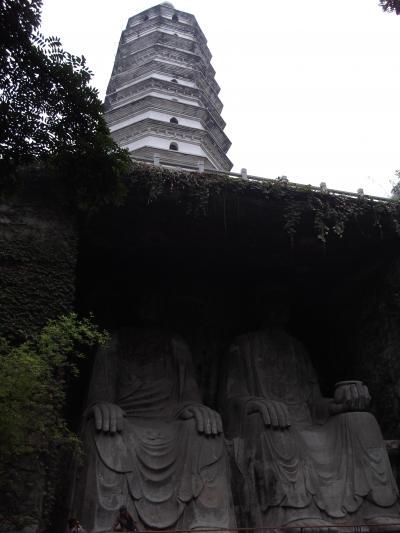 2011シルバーウィークの旅10 重慶・大足 北山石刻