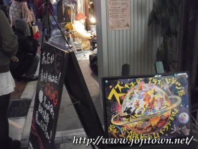 吉祥寺界隈(2010.12.17~12.31)