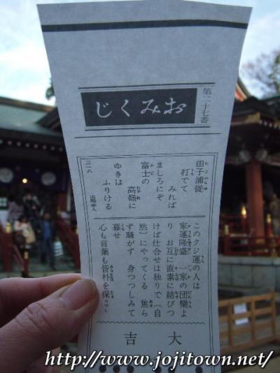 吉祥寺界隈(2011.1.3~1.15)