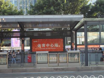 心の旅 中国 広州 街中散歩Part1