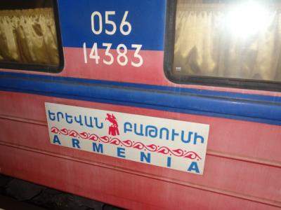 コーカサスの大地を行く夜汽車~トビリシ発エレバン行国際列車の旅