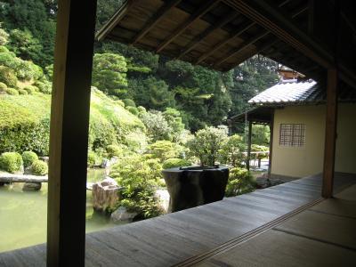 そうだ京都に行こう2010
