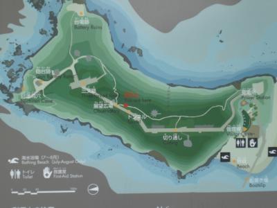 東京湾の無人島 猿島