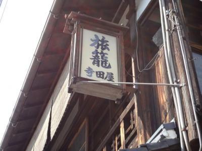 コンデジデビューを奈良京都で♪秋の女1人旅、最終日は紅葉の名所&龍馬ゆかりの地へ