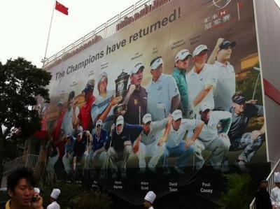 「2011年HSBC」Champions IN 上海