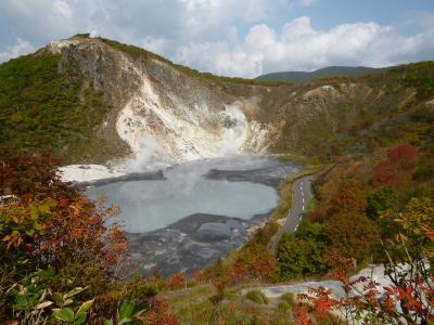 初秋の北海道旅行♪登別温泉と洞爺湖めぐり Vol8(第2日目午前) ☆登別温泉:紅葉の「地獄谷」から「奥の湯」へ優雅に歩く♪