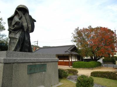 2011年深秋 田中苑の櫂の木を見に井原へ~いばらーめんも食べました。