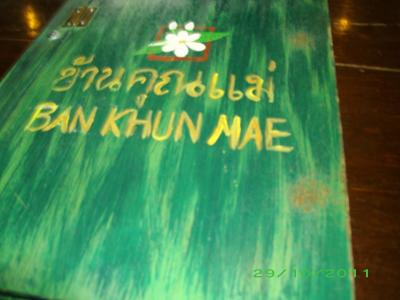 タイ料理レストラン『バーンクンメー』