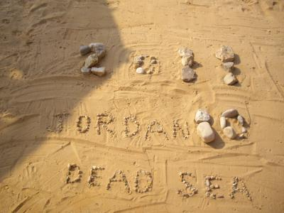 死海で浮く ☆ヨルダン☆