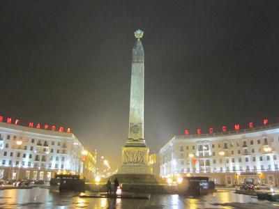 雨と雪のベラルーシ(1) ミンスクに到着