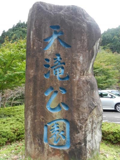 山陽花の寺No2