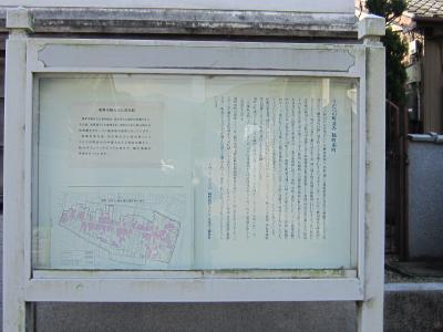 香川・高知・徳島・鳴門・淡路島旅行~脇町うだつの街並み~